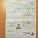 小学校の算数のテスト返却と塾の勉強
