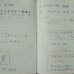授業のノートは再利用してこそ価値がある【算数ノートまとめ方】