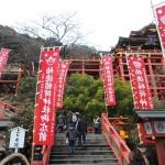 佐賀県にある祐徳稲荷神社に初詣