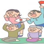 運動会でお酒を飲む保護者!親が楽しむより子供の応援をしよう